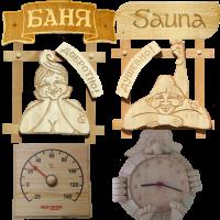 Панно, часы, термометры